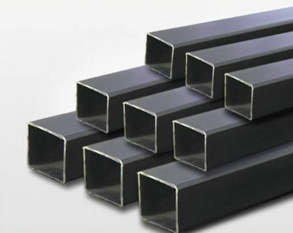 thép hộp đen 50x50